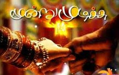 Moondru Mudichu 01-01-2014 Episode 497 full video today 1.1.14 | Polimer Tv Shows moondru mudichu serial 1st January 2014 at srivideo