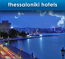 thessaloniki hotels