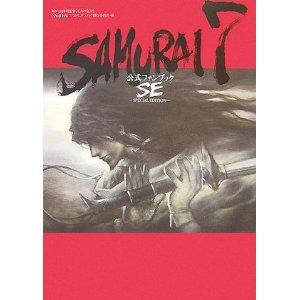 https://lh5.googleusercontent.com/-OP_nobrOTXA/UMJdFTH5GII/AAAAAAAAGL8/8M2aACOuTe8/s0/samurai7fanbook_SE.jpg