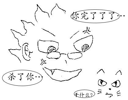 猫又 Nekomata 篇 - 9之3
