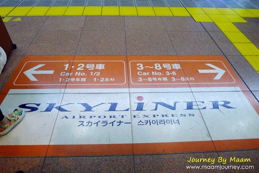 Keisei Skyliner_ Tokyo Subway_11