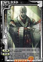 Shen Pei 2