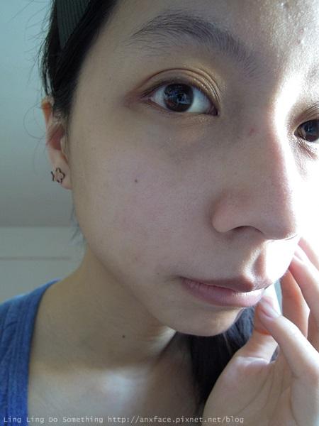 Za 4D亮白UV防曬乳(臉部用)