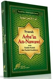 Syarah Arba'in An-Nawawi | RBI
