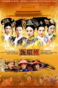 Legend of Zhen Huan - Hâu cung chân hoàng truyện