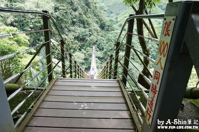 南投竹山遊-竹山天梯-太極峽谷-青龍瀑布26