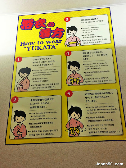 ออนเซ็น-โตเกียว-oedo-onsen-monogatari-hot-spring-tokyo-japan-สิ่งที่น่าสนใจในโตเกียว-เที่ยวญี่ปุ่น-เที่ยวญี่ปุ่นด้วยตัวเอง-เที่ยวโตเกียว-แนะนำที่เที่ยว โตเกียว
