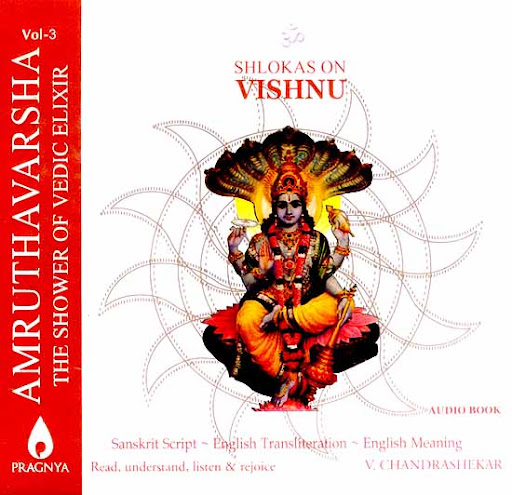 Amruthavarsha Vol. 03 (Shlokas On Vishnu) Devotional Album MP3 Songs