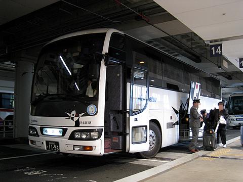 西日本鉄道「どんたく号」 4012 名鉄BC到着