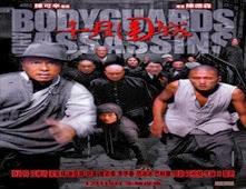 فيلم Bodyguards and Assassins