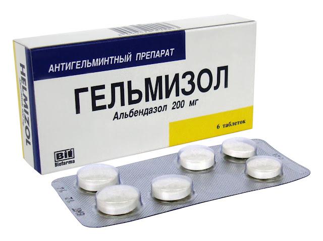 ჰელმიზოლი (HELMIZOL)