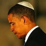 Obama and Israels security