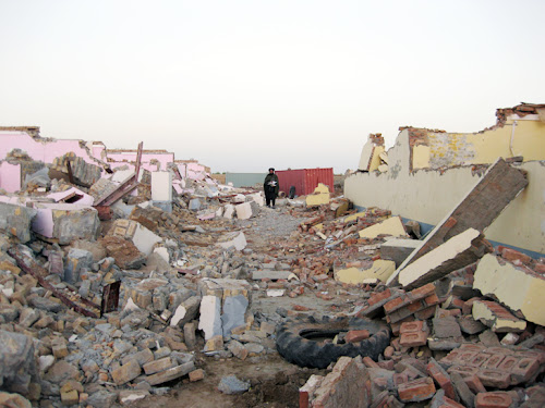Destruction of School (2008/09): rubble remains of classrooms