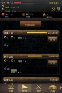 Romance of Three Kingdoms Community - Sanguo Online Community ...