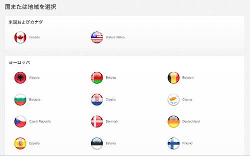 アメリカ AppStore ダウンロード
