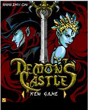 Demon Castle [By CWA] DM1