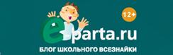 E-parta