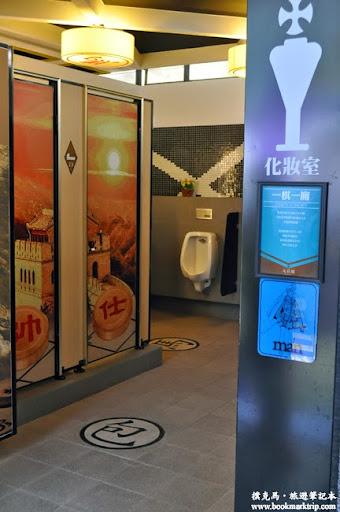 元首館廁所