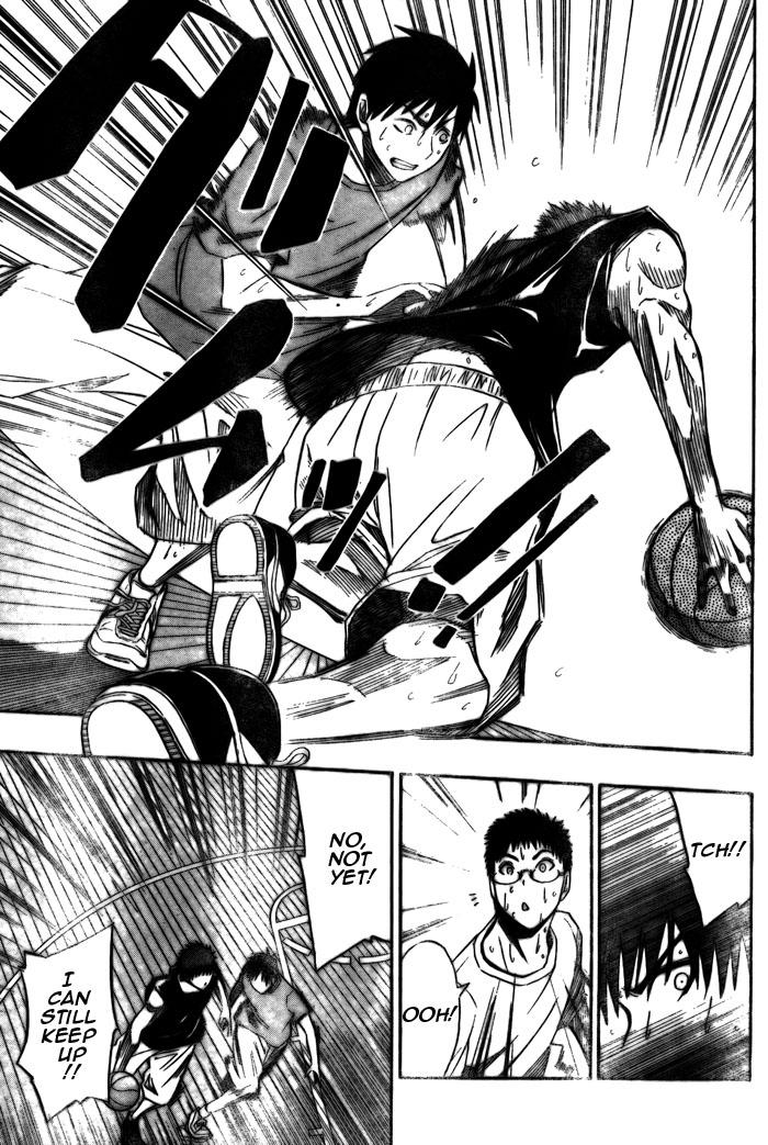 Kuruko Chapter 3 - Image 03_05