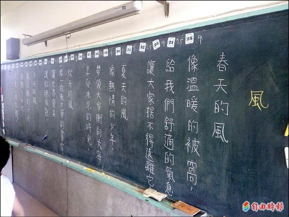 水林 – 2013「陳河文學創作徵文」 早期的鄉野傳奇人物