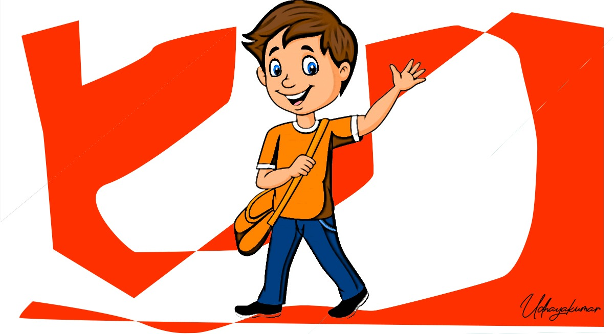 cartoon illustration of a boy