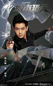 Thợ Săn Thành Phố China Ver - City Hunter poster