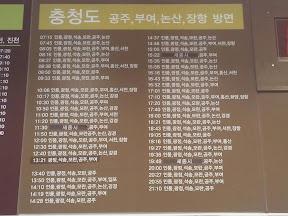 금북정맥 4구간 덕고개~차령고개