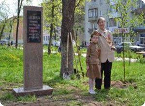 фото Памятный знак установлен на аллее Славы