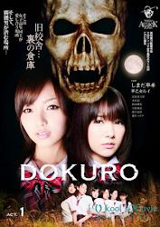 Dokuro Act