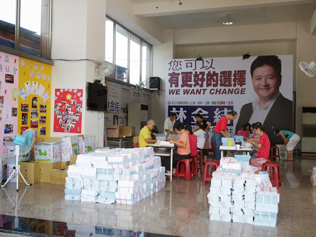 people working for Lin Jinjie's (林金結) city council campaign