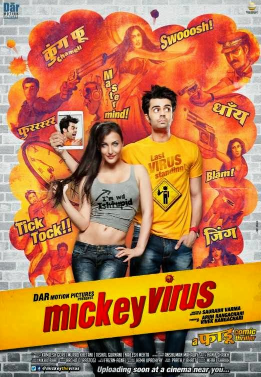 Poster Of Hindi Movie Mickey Virus (2013) Free Download Full New Hindi Movie Watch Online At Alldownloads4u.Com