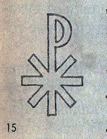 История развития формы креста Img046