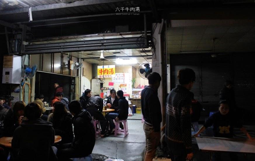 台南牛肉湯,六千牛肉湯-6