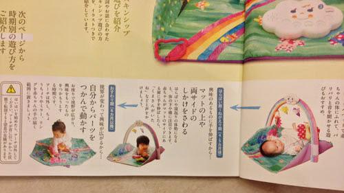 日本巧連智 Baby版 巧虎 巧連智 日本 巧連智  特別號