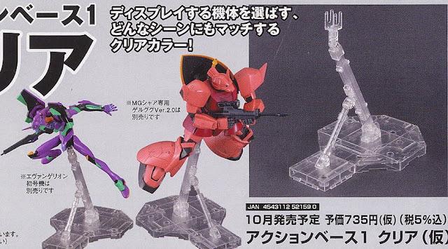 Chân đế dựng mô hình Gundam Action Base 1 Clear sống động đẹp mắt