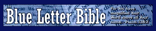 blue letter audio bible founding word tools exhaustive notes parallel 20646 | BlueLetterBibleLogo