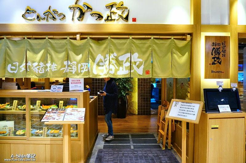 捷運市政府站,阪急店,靜岡勝政日式豬排-1