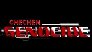 ГЕНОЦИД. ЕСПЧ присудил свыше 1 млн евро родственникам 16 пропавших чеченцев
