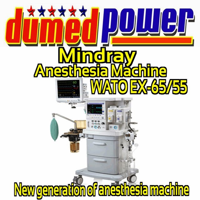Mindray-Anesthesia-Machine-WATO+EX-65-55-New-Generation-of-anesthesia-machine-Made-in-China