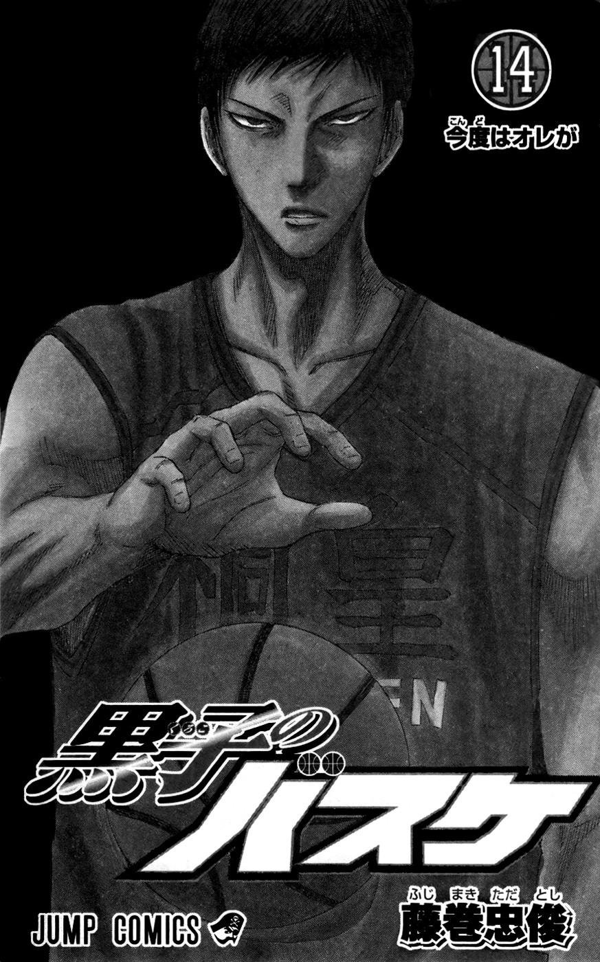 Kuroko no Basket Manga Chapter 118 - Image 4_003