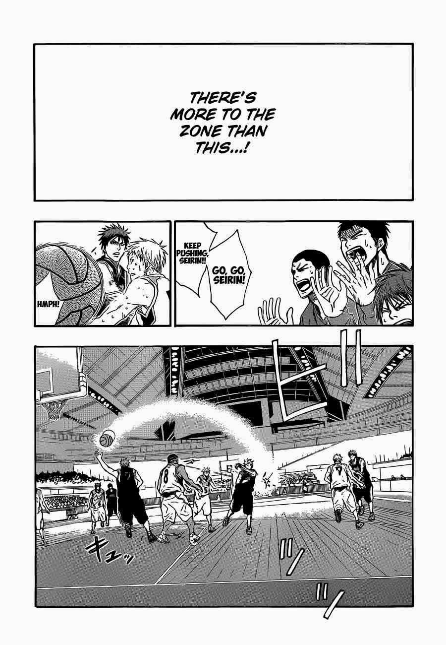 Kuroko no Basket Manga Chapter 255 - Image 11