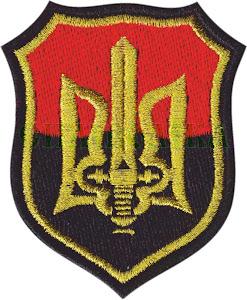 Бойовий тризуб УПА червоно-чорний зашитий/ нарукавна емблема