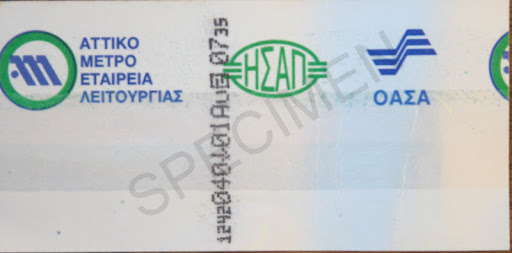 Transportation ticket, Athens
