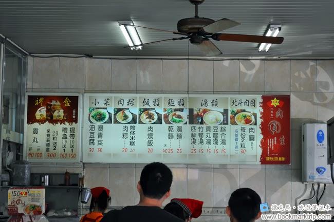 范氏肉圓生價目表