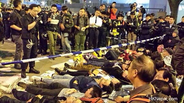 अकुपाई सेन्ट्रल | प्रदर्शनकारीहरूको शान्तिपूर्ण गिरफ्तारी
