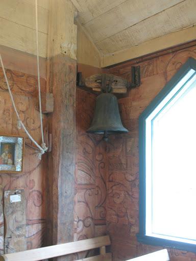 Campana de la iglesia de Undredal