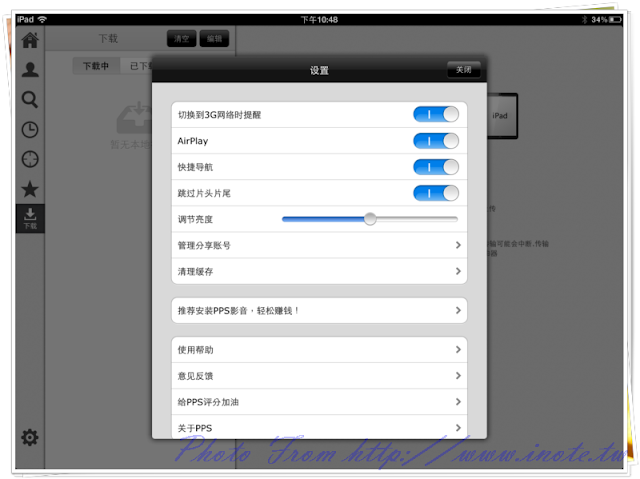 Apple%2520TV23