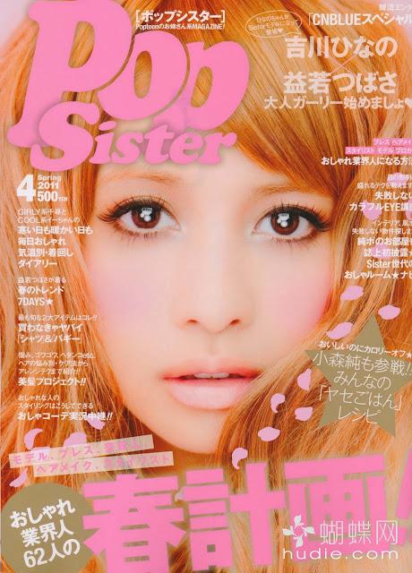 Popteen 4/2011 001