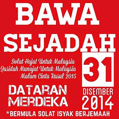 Solat Hajat Untuk Malaysia
