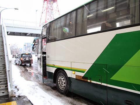 北都交通「はまなす号」 320 札幌大通市営BC到着